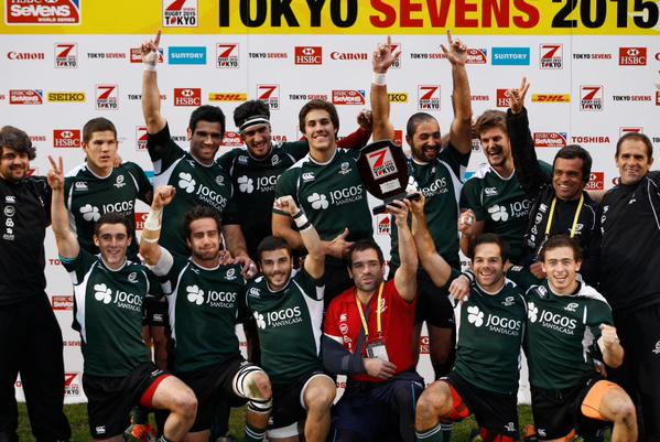 Portugal are 2015 Tokyo sevens Shield Winners