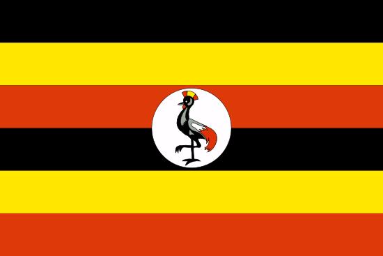 Uganda Women 15s